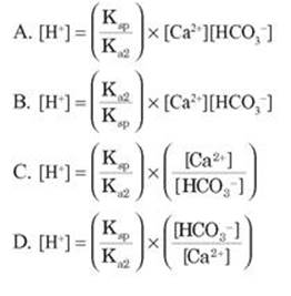 Practice Section 2 Practice Sections Mcat General Chemistry Review