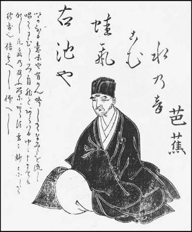 Japanese Poetry Forms: Haiku, Senryu, Haiga and Tanka
