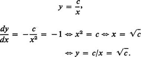 Maximum And Minimum Along A Curve Differentiation Two Dimensional Calculus Traceback (most recent call last): schoolbag info